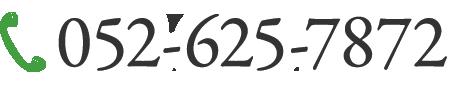 052-625-7872