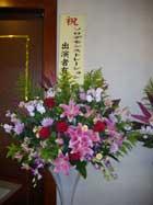 バンノダンススタジオ3周年ダンスパーティー(2010.12.19)